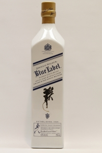 Johnnie Walker Year of the Blue Monkey