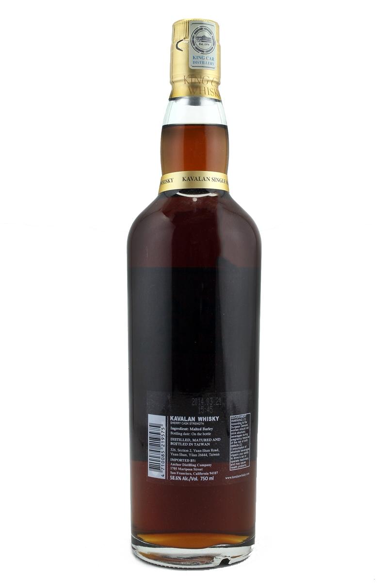 Kavalan Sherry Cask Single Malt Whisky Oaksliquors Com